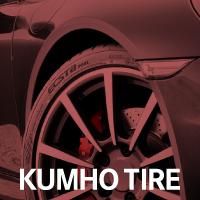 Banner 04 - Kumho