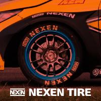 Banner 05 - Nexen